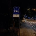 タイ二日目!! 第三ラウンド後編~バンコクで夜中の22時から見知らぬ市内バスに乗り込んだ結果~
